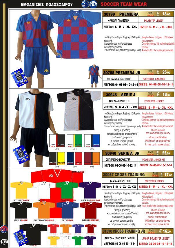 498ecbbeac59 Ισοθερμικά Ρούχα - Ισοθερμικά ρούχα - SPORTS - Reinhart