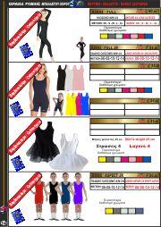 9b6425d630c Ολόσωμα Κορμάκια Ρυθμικής - Μπαλέτου - Χορού - FITNESS - Reinhart ...